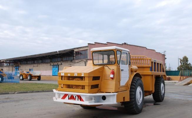 МОАЗ 7405