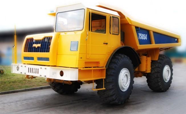 МОАЗ 7505